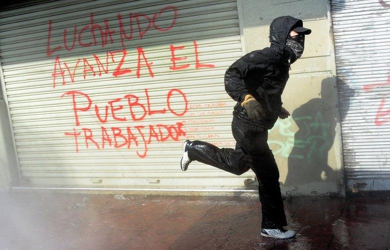 MARTIN BERNETTI / AFP
