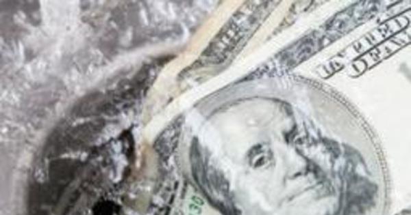 Pirataria no Chifre da África arrecadou R$ 800 milhões em resgates ...