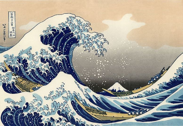 7º lugar – Tsunamis (15%)