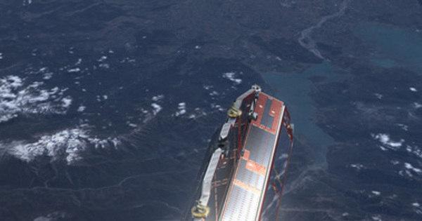 Satélite de uma tonelada cai do espaço em direção à Terra - Fotos ...