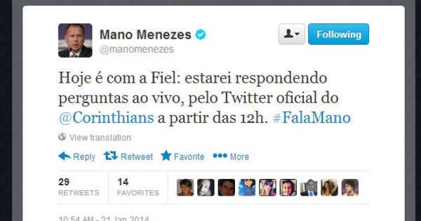 Flamenguistas esculacham Mano Menezes em entrevista pela internet