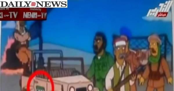 Canal egípcio diz que episódio do Simpsons indica que EUA está ...