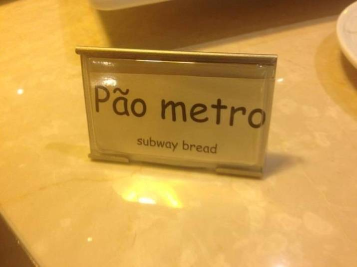 Pão de Metrô? Esse é o novo nome que deram para o Pão de metro. Só rindo mesmo...