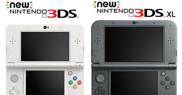 Duas novas versões do Nintendo 3DS podem chegar em outubro ...