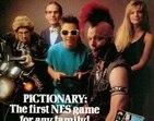 Veja os anúncios de games mais bizarros dos anos 80