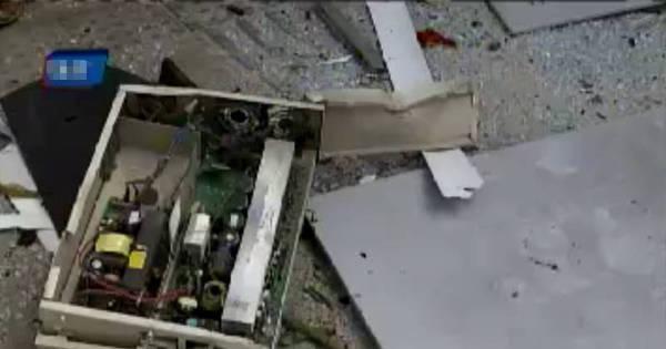 Bandidos explodem banco e assustam moradores no município de ... - R7