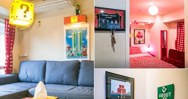 Você pode alugar um apartamento em Tóquio totalmente inspirado ...