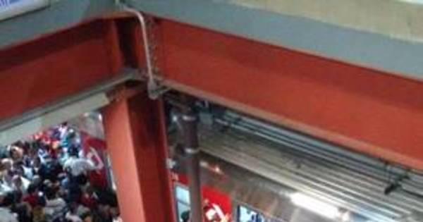Funcionários do metrô e CPTM prometem greve a partir do dia 27 ...