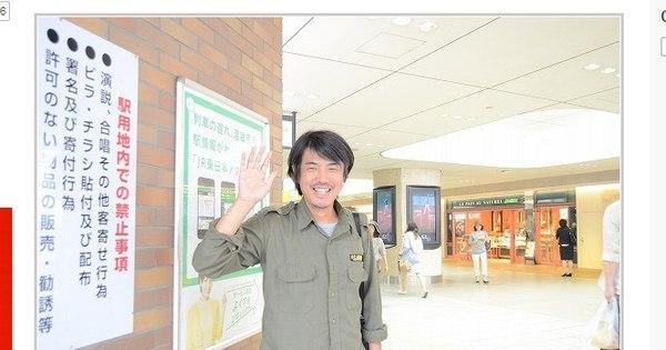 Dá para acreditar? Blog japonês testa serviço de aluguel de ...