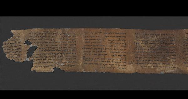 Veja a mais antiga cópia dos Dez Mandamentos - Notícias - R7 ...