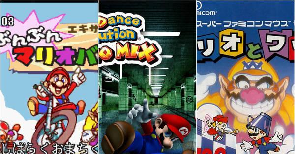 Como assim? Conheça os sete games mais obscuros de Mario ...