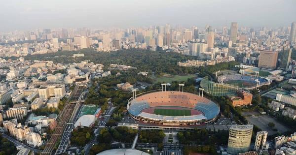 COI aprova 5 novos esportes para Tóquio 2020 - Rede record - R7 ...