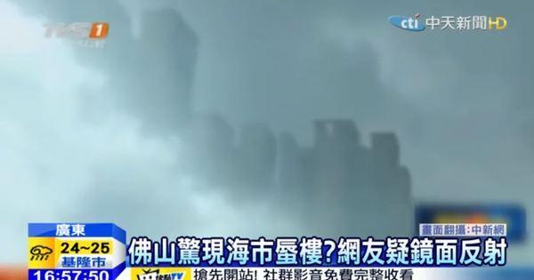 Projeto secreto da Nasa? Cidade secreta aparece nas nuvens e ...