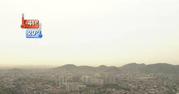 Área de instabilidade traz nuvens ao Rio e barra forte calor ...