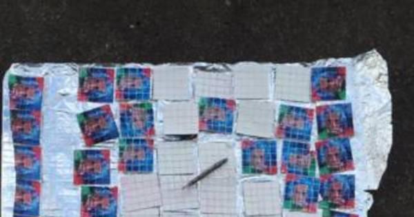 Universitários são detidos com 250 cartelas de droga parecida com ...