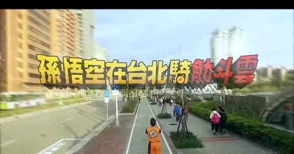 Dragon Ball da vida real! YouTuber usa hoverboard para andar de ...