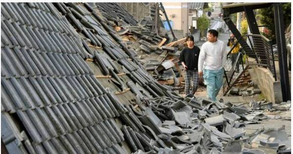 Terremoto no Sul do Japão deixa 12 mil edificações com risco de ...