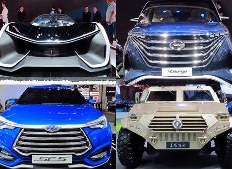 Conheça os SUVs e conceitos mais loucos do Salão de Pequim 2016