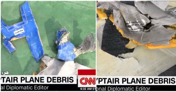 Avião da Egyptair explodiu antes de cair, dizem legistas - Notícias ...