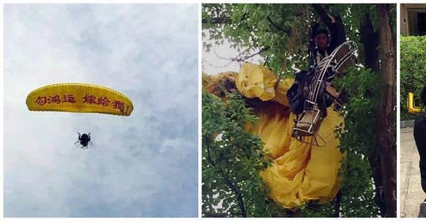 Pedido de casamento com paraquedas parecia negócio da China ...