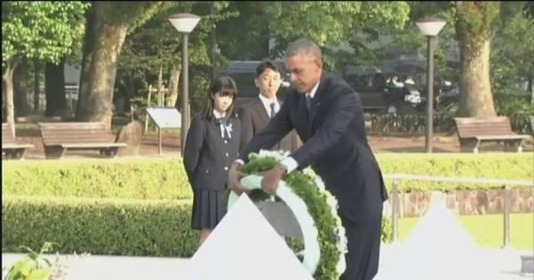 Em Hiroshima, Barack Obama pede mundo 'sem bomba atômica ...