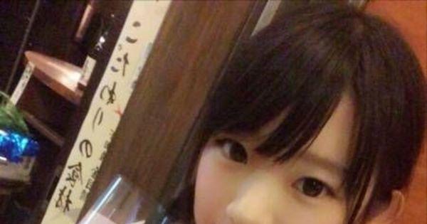 Você nunca vai adivinhar a idade desta japonesinha! - Fotos - R7 ...