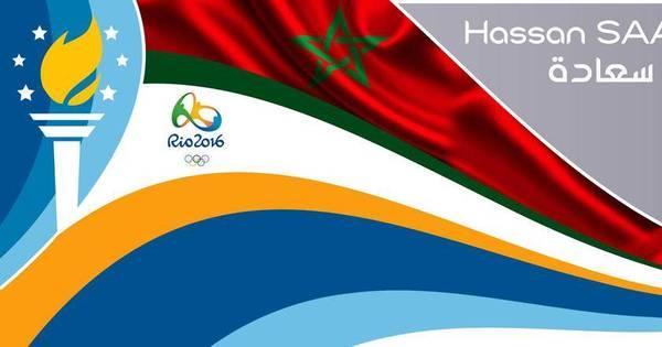 Boxeador marroquino será transferido para presídio de Bangu nesta ...