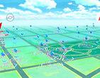 Pentágono declara guerra contra Pokémons