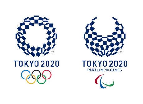 Tóquio é logo ali: descubra o que esperar das próximas Olimpíadas
