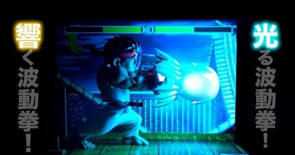 Hadouken! Essas luminárias de Street Fighter são a coisa mais ...