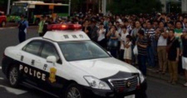 Por segurança, polícia de Tóquio quer interferir na caça ao ...