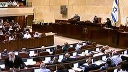 Parlamento aprova lei que define Israel como Estado-nação do povo judeu ()