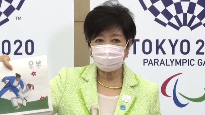 Tóquio 2020 anuncia testes de covid-19 diariamente em atletas