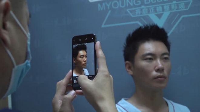 Procedimentos estéticos entre homens vive um 'boom' na China