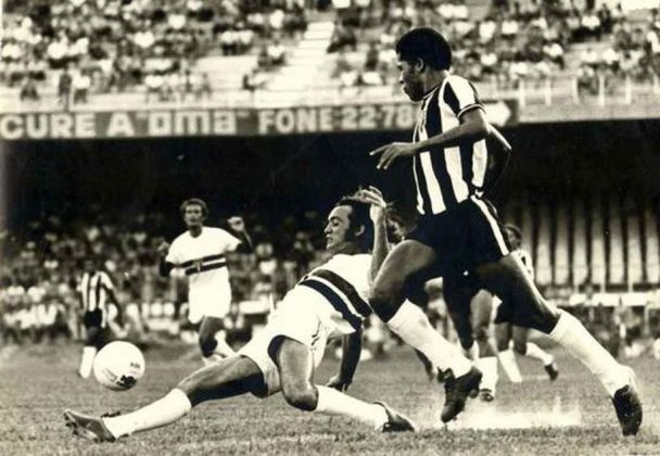 1972 - Atlético-MG 2 x 2 São Paulo - Na estreia do Tricolor na competição continental, houve empate com o Galo por 2 a 2, no Mineirão. Terto e Toninho Cecílio abriram dois gols de vantagem para o São Paulo. No entanto, Vanderlei Paiva e Dario empataram.