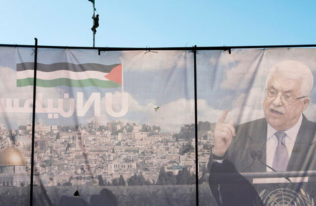 """Assembleia Geral da ONU aprovou  uma ascensão do status dos palestinos nas Nações Unidas a """"Estado observador não membro"""""""