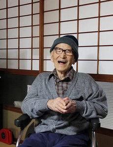 Kimura bateu recorde após a morte da americana Dina Manfredini, em 16 de dezembro
