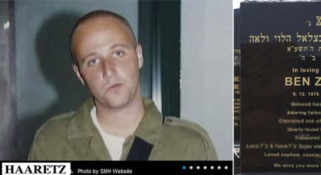 A morte de Ben Zygier ainda não foi esclarecida e está causa tremendo mal-estar no governo israelense; à direita, seu túmulo, em Melbourne