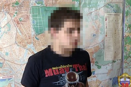 Após a denúncia, a polícia russa prendeu rapidamente os dois suspeitos mais não divulgou a identidade dos criminosos