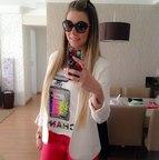 Celeste Martins (namorada de Alan Kardec)