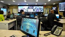 STF mantém restrição de repasse de dados à Abin