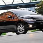 <b>Honda Civic</b>