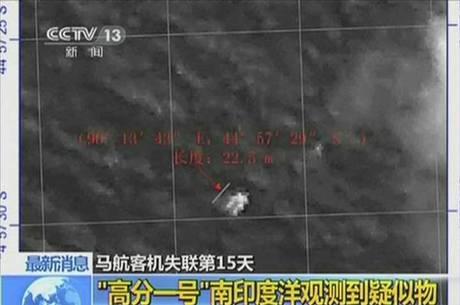 Imagens de satélite registradas nos últimos dias vêm levantando indícios de possíveis destroços do avião