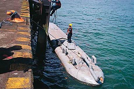 pf submarino