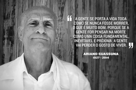 Dilma cancela parte da agenda para ir ao velório de Ariano