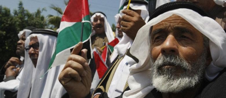 Texto foi divulgado pela imprensa israelense