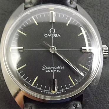 05126f30e2d Relógios de marca por uma bagatela! Leilão tem Bulova por R  230 ...