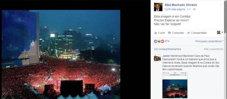 Na postagem, o deputado petista faz uma provocação ao juiz  federal Sérgio Moro