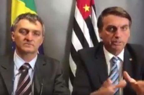 Renato (à esquerda) já foi candidato a prefeito de Miracatu (SP)