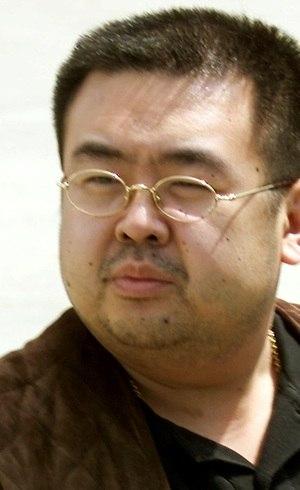 Causas da morte de Kim Jong Nam não foram esclarecidas pelo exame